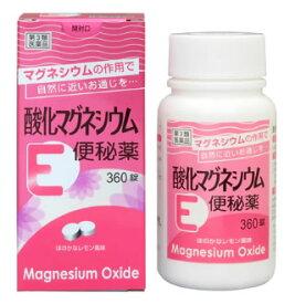 【第3類医薬品】健栄製薬 酸化マグネシウムE便秘薬 (360錠) くすりの福太郎