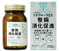 メディズワンミヤリサン製薬ミヤフローラEX(230錠)【指定医薬部外品】消化促進整腸ウルソデオキシコール酸