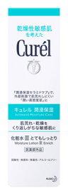 花王 キュレル 化粧水 3 III とてもしっとり (150mL) curel 【医薬部外品】