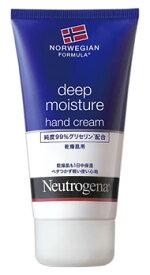 ニュートロジーナ ノルウェーフォーミュラ ディープモイスチャー ハンドクリーム 乾燥肌用 微香性 (75mL) くすりの福太郎