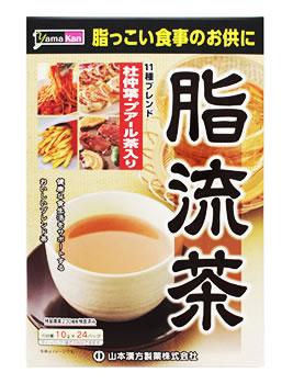 山本漢方 脂流茶 (10g×24包) 健康茶 くすりの福太郎