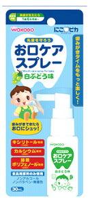 和光堂 にこピカ お口ケアスプレー 白ぶどう味 1歳6か月頃から (30mL)