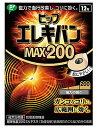 【◇】 ピップ エレキバン MAX200 磁束密度200ミリテスラ (12粒入) 【管理医療機器】