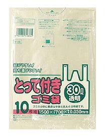 日本サニパック とって付きゴミ袋 30L 透明 Y-38 (10枚) ポリ袋