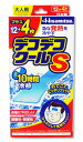 【ポイント2倍】 久光製薬 デコデコクールS 大人用 (12+4枚入り) 冷却シート