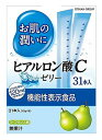 アースバイオケミカル お肌の潤いに ヒアルロン酸C ゼリー (10g×31本) ヒアルロン酸Na 機能性表示食品