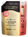 ラボン ルランジェ ラ・ボン 柔軟剤入り洗剤 シャンパンムーンの香り 特大 つめかえ用 (1500g) 詰め替え用 …