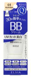 コーセー エルシア プラチナム クイックフィニッシュ BB ホワイト UV 01 明るめの肌色 (35g) BBクリーム