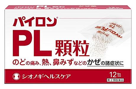 【第(2)類医薬品】シオノギヘルスケア パイロンPL顆粒 (12包) のどの痛み 熱 鼻みず
