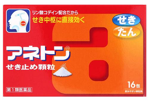 【第1類医薬品】武田薬品 タケダ アネトン せき止め顆粒 (16包) せき たん