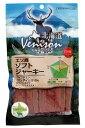 アスク 北海道ベニスン エゾ鹿 ソフトジャーキー (130g) 犬用おやつ