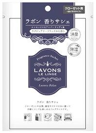 ラボン ルランジェ ラ・ボン 香りサシェ ラグジュアリーリラックス (20g) 香り袋