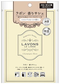 ラボン ルランジェ ラ・ボン 香りサシェ シャンパンムーン (20g) 香り袋