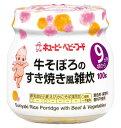 【特売】 キューピー ベビーフード P-98 牛そぼろのすき焼き風雑炊 9ヶ月頃から (100g)