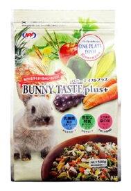 ナチュラルペットフーズ バニーテイスト プラス (500g) ウサギ エサ