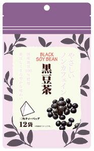 リブ・ラボラトリーズ やさしいノンカフェイン 黒豆茶 (5g×12袋) ティーバッグ 国産黒豆100%使用 ※軽減税率対象商品