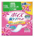 【特売】 日本製紙 クレシア ポイズパッド スーパー お徳パック 170cc 長時間・夜も安心用 (24枚入) 【医療…