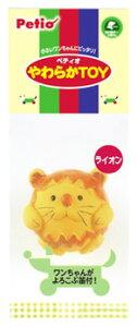 ペティオ やわらかTOY ライオン (1個) 犬用おもちゃ