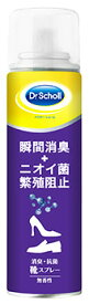 レキットベンキーザー ドクター・ショール 消臭・抗菌 靴スプレー 無香性 (150mL) くすりの福太郎