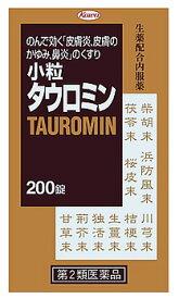 【第2類医薬品】興和新薬 小粒タウロミン (200錠)