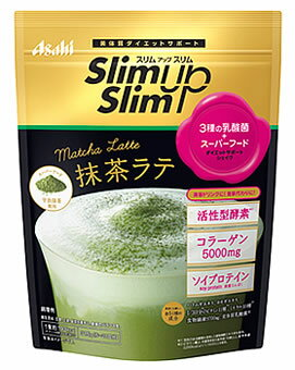 【特売】 アサヒ スリムアップスリム 酵素+スーパーフードシェイク 抹茶ラテ (315g) ダイエットシェイク