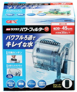 ジェックス 簡単ラクラクパワーフィルター M (1個) 水槽用外掛け式フィルター 30〜45cm水槽用