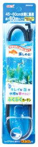 ジェックス ぶくぶくカーテン 60cm (1個) 観賞魚用品 エアーカーテン