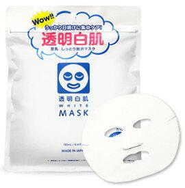 石澤研究所 透明白肌 ホワイトマスク N (10枚入) シートマスク