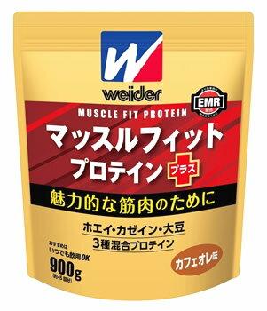 森永製菓 ウイダー マッスルフィット プロテインプラス カフェオレ味 (900g) プロテインパウダー くすりの福太郎