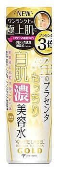 ミックコスモ ホワイトラベル 金のプラセンタもっちり白肌濃美容水 (180mL) 化粧水
