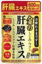 ファイン 金のしじみウコン肝臓エキス ソフトカプセル 15〜30日分 (90粒) ウコン しじみ ビタミンB1 栄養機能…