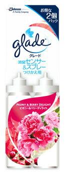 【特売】 ジョンソン グレード センサー&スプレー ピオニー&ベリーディライト つけかえ用 (18mL×2個) 付け替え用 室内用 消臭芳香剤