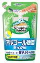 ジョンソン スクラビングバブル アルコール除菌トイレ用 つめかえ用 (250mL) 詰め替え用 トイレ用洗剤
