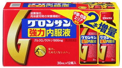 【第3類医薬品】ライオン グロンサン強力内服液 (30mL×12瓶入) 滋養強壮 肉体疲労 グルクロノラクトン1000mg