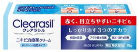 【第2類医薬品】レキットベンキーザー クレアラシル ニキビ治療薬クリーム 白色タイプ S3 (18g)