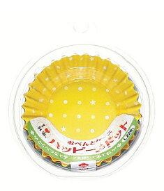 東洋アルミ おべんとケース ハッピードット L (22枚) お弁当カップ おかずカップ