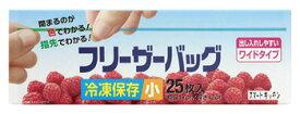 日本サニパック スマートキッチン フリーザーバッグ S 透明 KS36 (25枚)
