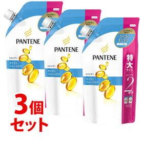 【特売】 《セット販売》 P&G パンテーン モイストスムースケア シャンプー 特大サイズ つめかえ用 (660mL)×3個セット 詰め替え用 【P&G】 くすりの福太郎