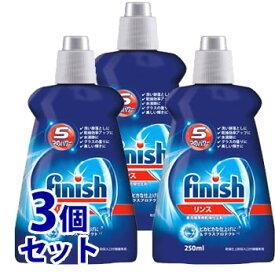 《セット販売》 レキットベンキーザー フィニッシュ リンス 食洗機用乾燥仕上げ剤 (250mL)×3個セット くすりの福太郎