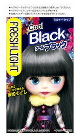 ヘンケルジャパン フレッシュライト ミルキー髪色もどし クールブラック (1セット) 髪色もどし 【医薬部外品】