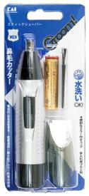 貝印 グルーム スティックシェーバー HC3040 (1個) メンズ 男性用 鼻毛カッター Groom