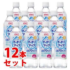 【特売】 《セット販売》 ピジョン ベビー飲料 イオン飲料 すっきりアクア もも (500mL)×12本セット 3ヶ月頃から ※軽減税率対象商品