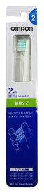 オムロン 歯周ケアブラシ SB-182 (2本) 電動歯ブラシ 替えブラシ タイプ2