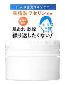 資生堂 IHADA イハダ 薬用バーム (20g) 保湿クリーム 【医薬部外品】