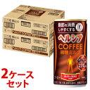 《2ケースセット》 花王 ヘルシア コーヒー ヘルシアコーヒー 微糖ミルク (185g×30本)×2ケース 特定保健用食…