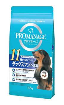 マースジャパン プロマネージ 11歳からのミニチュアダックスフンド専用 (1.7kg) ドッグフード 総合栄養食