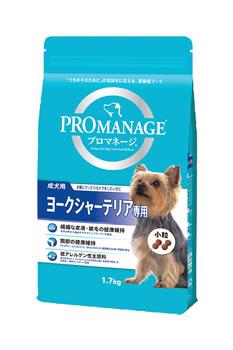 マースジャパン プロマネージ 成犬用 ヨークシャーテリア専用 (1.7kg) ドッグフード 総合栄養食