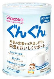 和光堂 フォローアップミルク ぐんぐん 満9か月頃から3歳頃まで (830g) 調製粉乳 ※軽減税率対象商品