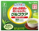 【アウトレット】 ※旧品処分品※ 【即納】 【★】 大正製薬 グルコケア 粉末スティック 粉末緑茶 (6g×30包) 血…