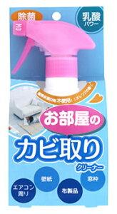 友和 お部屋のカビ取りクリーナー (180mL) 住居用 クリーナー 洗剤